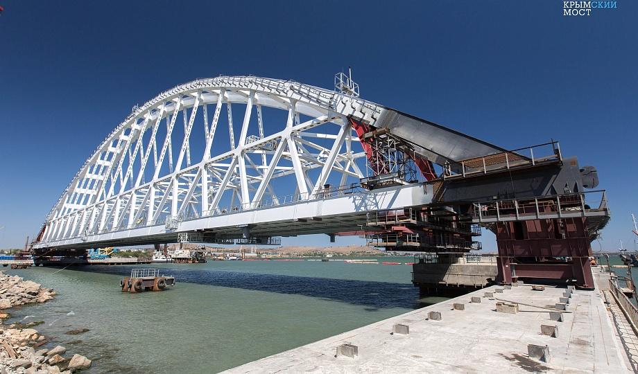 без правил крымский мост установка арки живёт