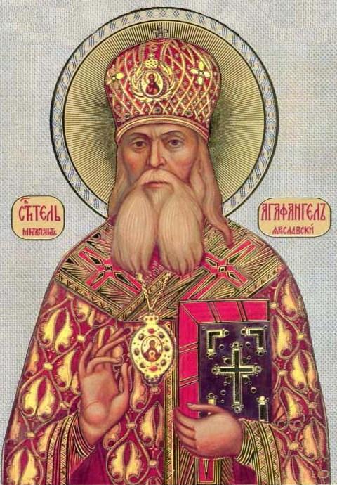 Священноисповедник Агафангел (Преображенский), Митрополит Ярославский