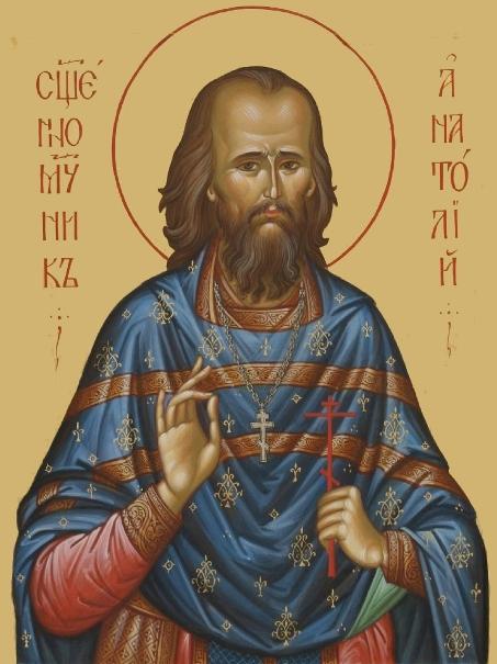 Священномученик Анатолий Ивановский (1865-1918)