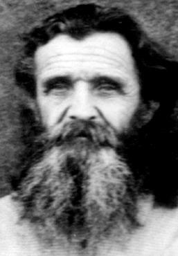 Священномученик Пётр Николаевич Богородский (1878-1938)