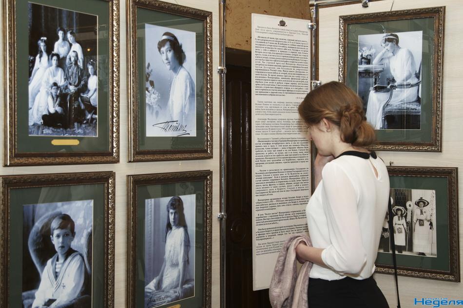 Выставка Семья Императора в Москве