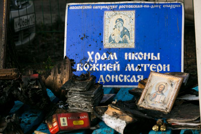 Храм Донской иконы Божией Матери, подожжённый безбожниками