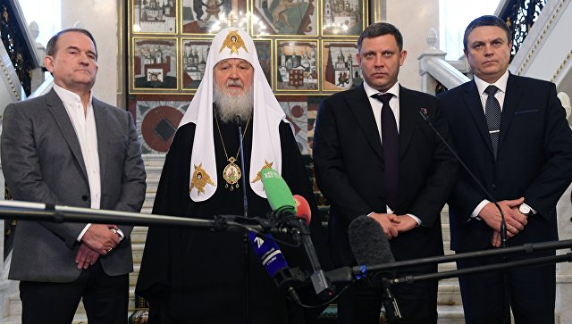 Святейший Патриарх Кирилл, Виктор Медведчук, Александр Захарченко и Леонид Пасечник