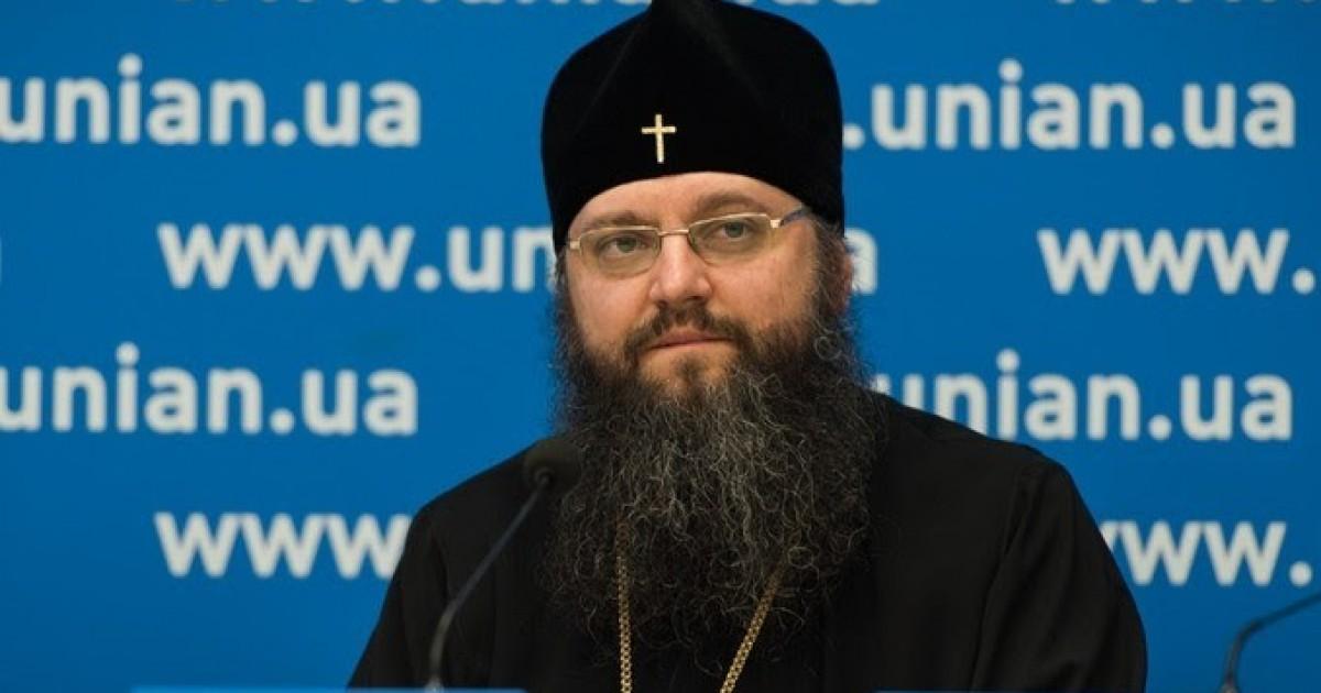 Архиепископ Нежинский Климент (Вечеря)