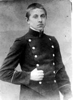 Семинарист Леонид Сергеевич Викторов (1891-1938)