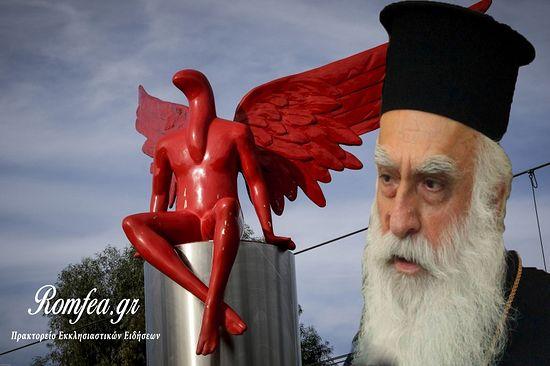 Митрополит Симеон выступил против установки скульптуры, напоминающей собой беса