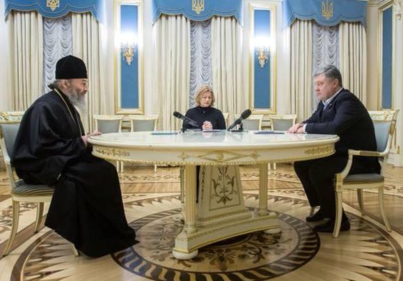 Блаженнейший митрополит Онуфрий и Пётр Порошенко