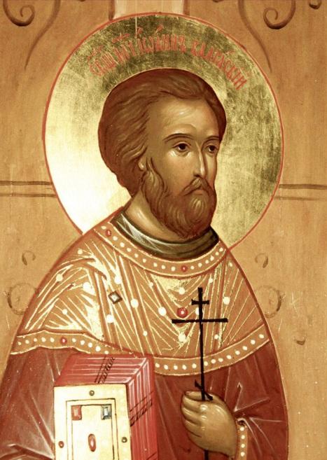 Священномученик Иоанн Петтай