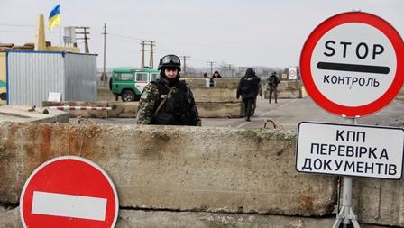 Украинское КПП на Донбассе