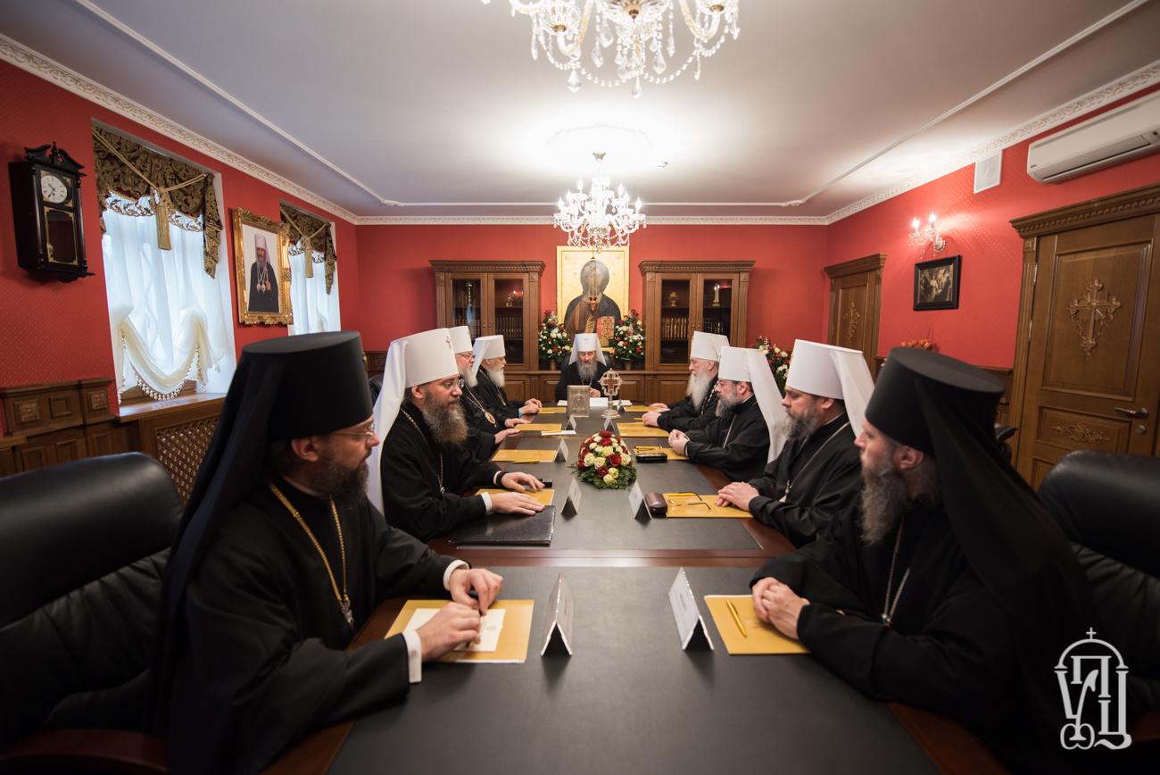 Заседание Священного Синода УПЦ 14 марта 2018 года