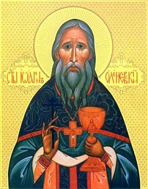 Священноисповедник Иоанн Калинин