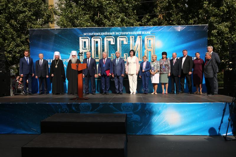 Открытие парка Россия – моя история в Саратове