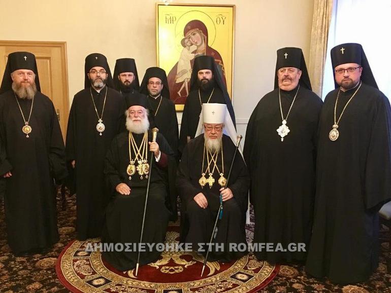 Патриарх Александрийский Феодор и митрополит Польский Савва