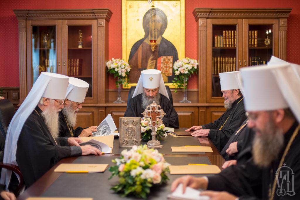 Св. Синод Украинской Православной Церкви