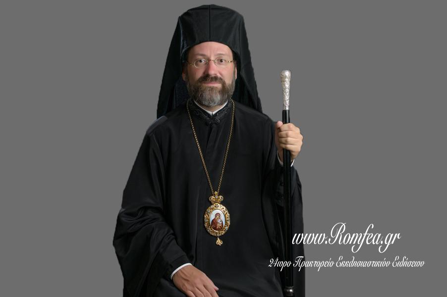 Архиепископ Тельмиский Иов (Геча)