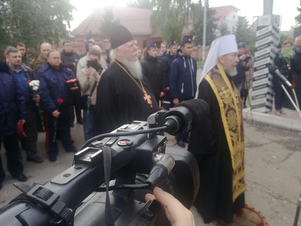 Митрополит Симбирский Анастасий и протоиерей Димитрий Смирнов