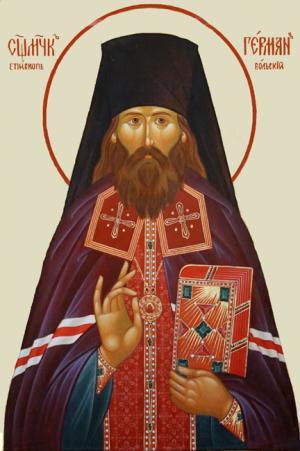 СвященномученикГерман (Косолапов), епископ Вольский