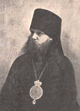 Епископ Вольский Герман (Косолапов)