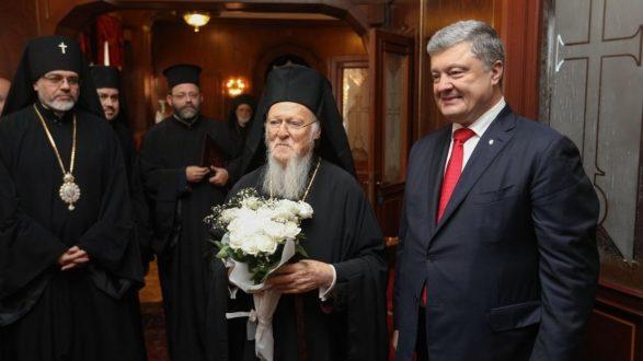 Патриарх Варфоломей и Пётр Порошенко