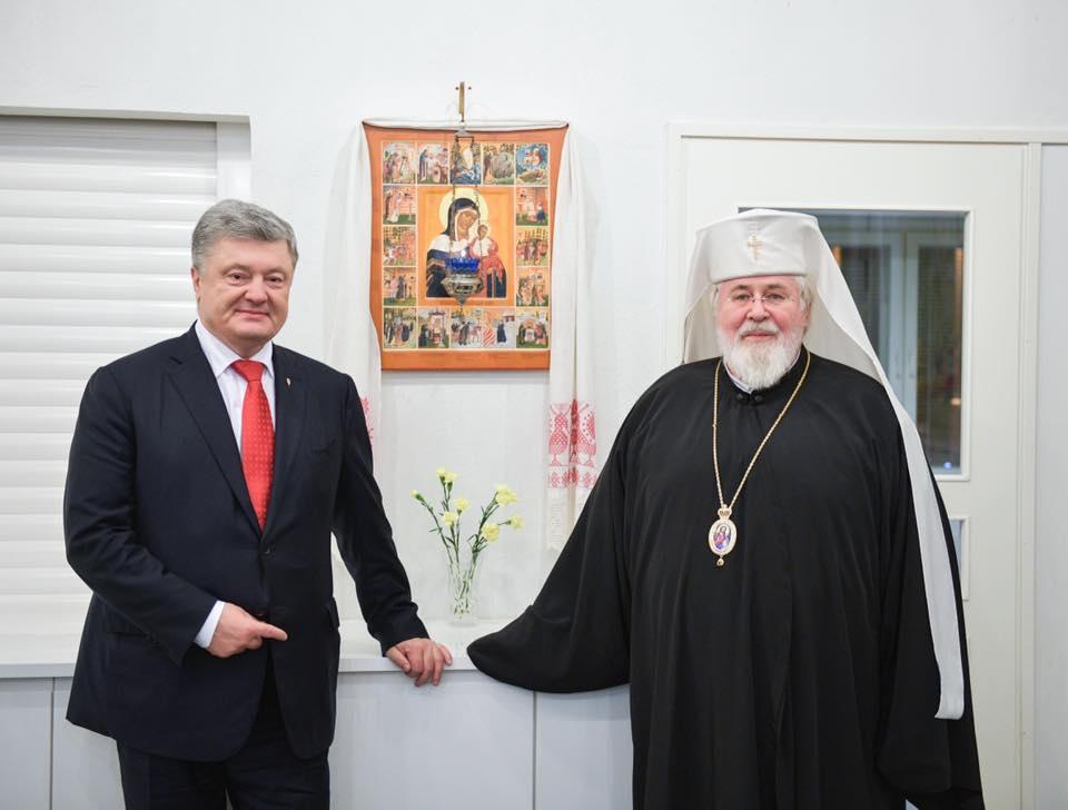 Блаженнейший Архиепископ Финский Лев и Пётр Порошенко