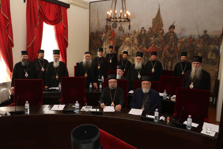 Архиерейский Собор Сербской Православной Церкви