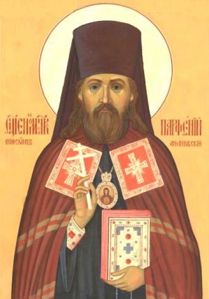 Священномученик Парфений, епископ Ананьевский