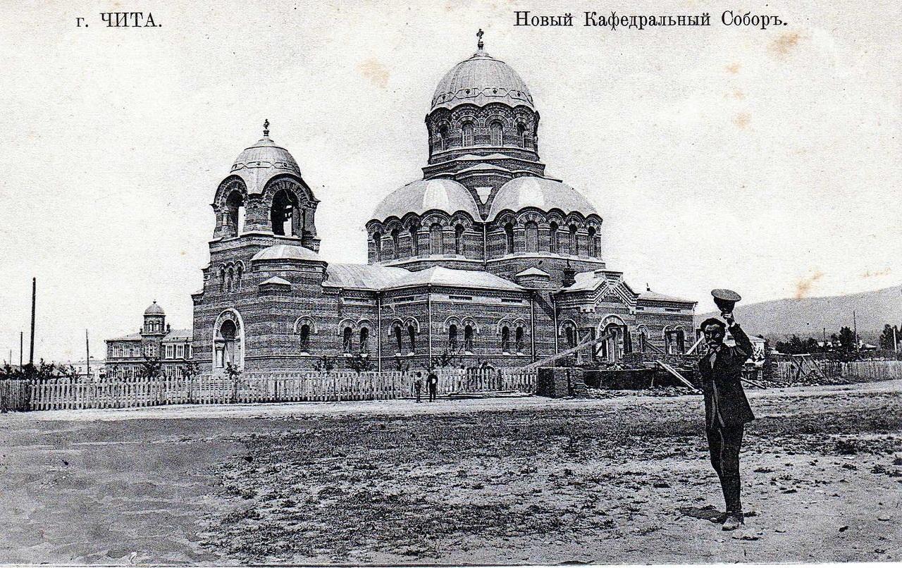 Кафедральный собор Александра Невского в Чите (уничтожен большевиками)