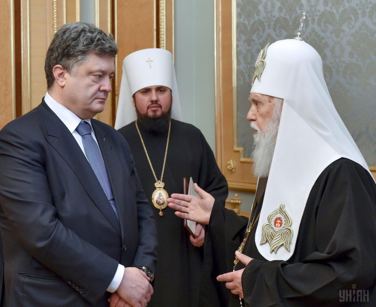 Порошенко, Денисенко и Епифаний