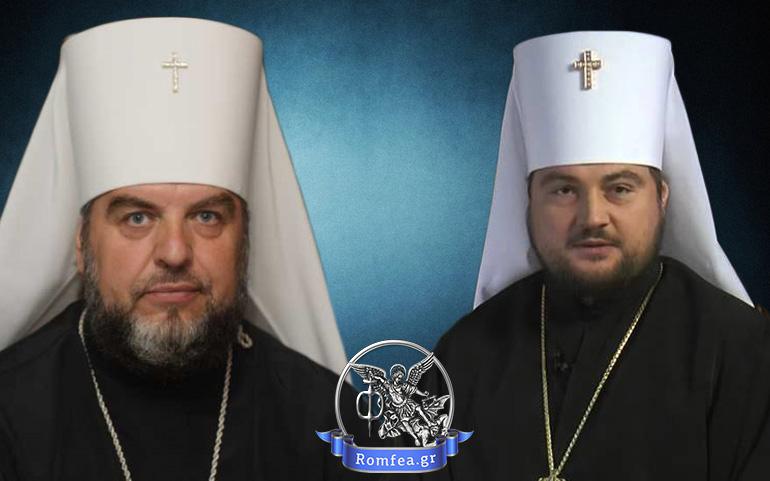 Ушедший в раскол митрополиты Симеон (Шостацкий) и Александр (Драбинко)