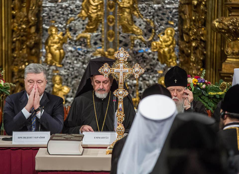 Митрополит Галльский Эммануил и лже-патриарх Денисенко