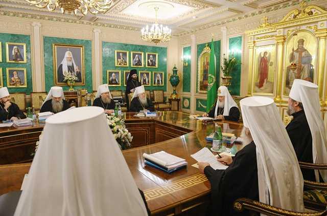 Св. Синод Русской Православной Церкви