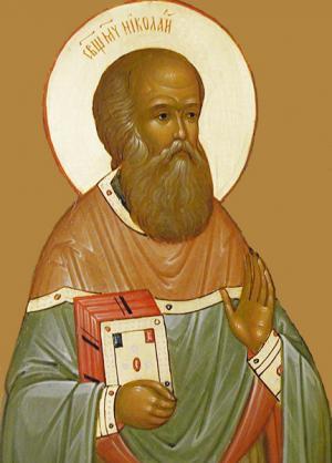 Священномученик Николай Бежаницкий