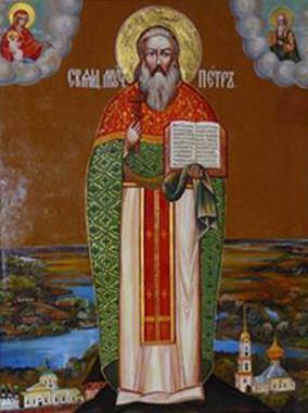 Священномученик Пётр Успенский
