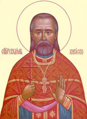 Священноисповедник Владимир Хираско