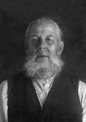 Священник Николай Красовский (1876-1938). Москва, Таганская тюрьма. 1938 г.