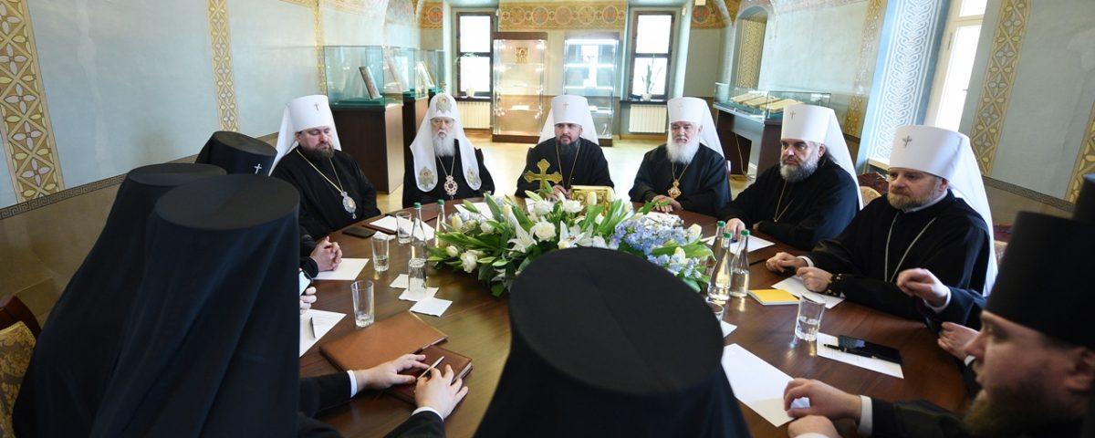 Первый Синод ПЦУ