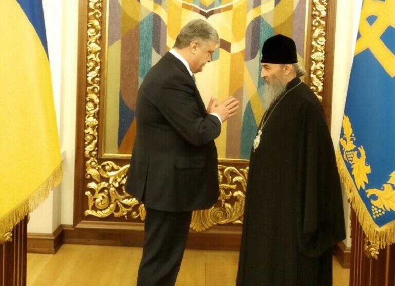 Блаженнейший Митрополит Киевский Онуфрий и президент Украины Пётр Порошенко