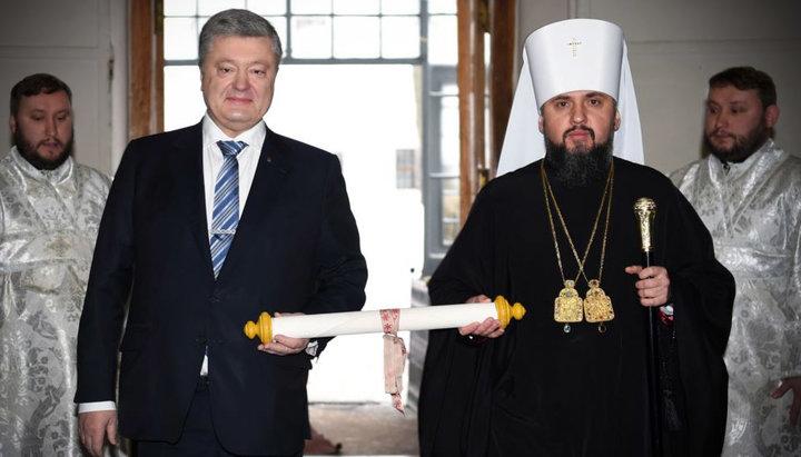 Пётр Порошенко и глава ПЦУ Епифаний Думенко