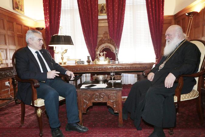 Архиепископ Афинский и всея Греции Иероним и Максим Харакопулос