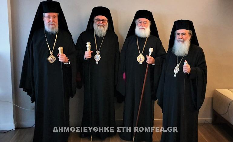 Архиепископ Кипрский Хризостом, Патриархи Антиохийский Иоанн, Александрийский Феодор и Иерусалимский Феофил