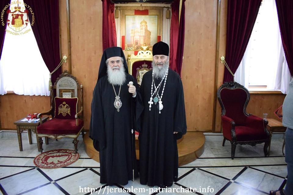 Патриарх Иерусалимский Феофил и Митрополит Киевский и всея Украины Онуфрий