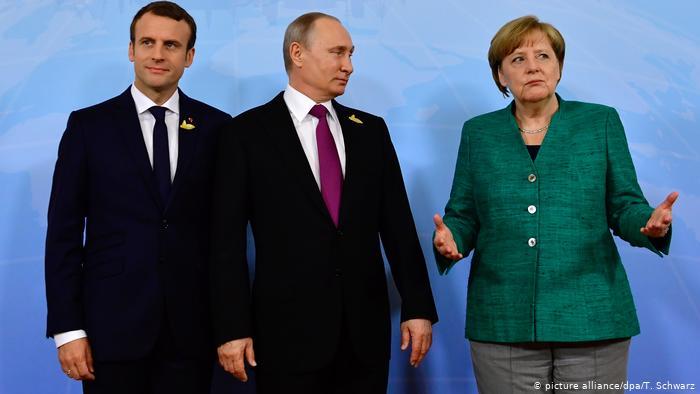 Путин, Меркель и Макрон
