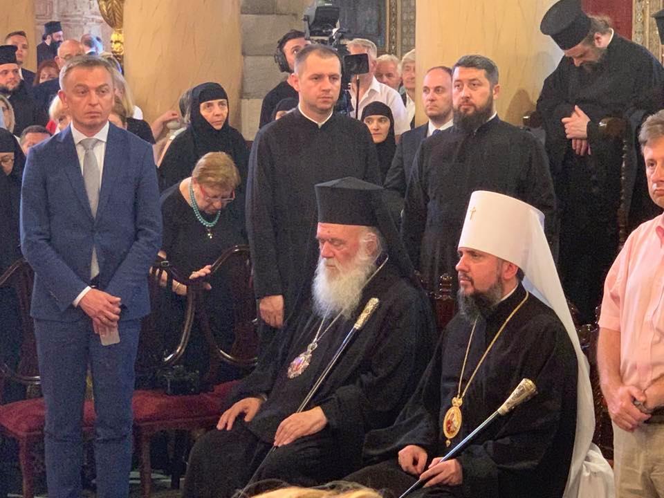 Архиепископ Афинский Иероним и глава ПЦУ Епифаний Думенко