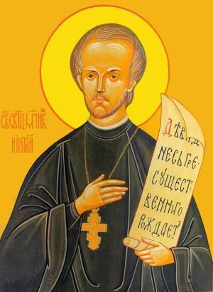 СвященномученикНиколайДоброумов