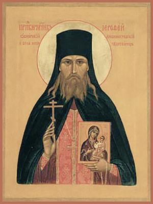 Преподобномученик Иерофей Глазков