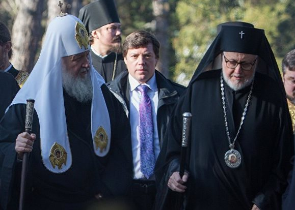 Патриарх Кирилл и архиепископ Иоанн (Ренетто)