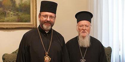 Патриарх Варфоломей и Станислав Шевчук