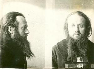 Священник Пётр Григорьев (1895-1937)