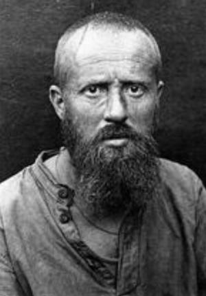 Протоиерей Пётр Григорьев (1895-1937)