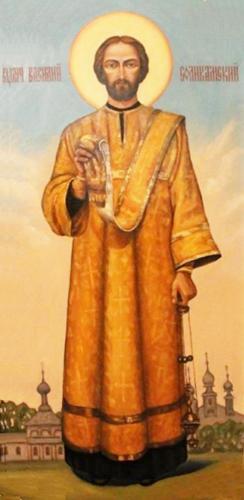 Священномученик Василий Воскресенский (Соликамский)